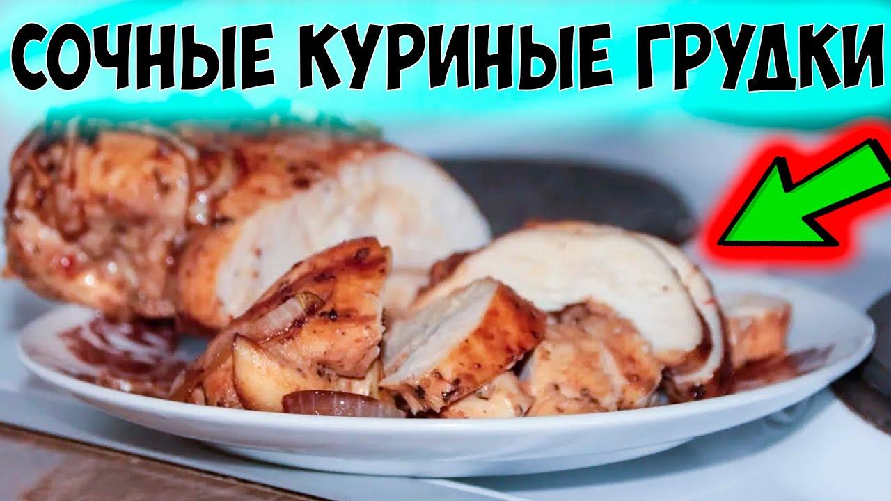 Куриное филе в соевом соусе в духовке