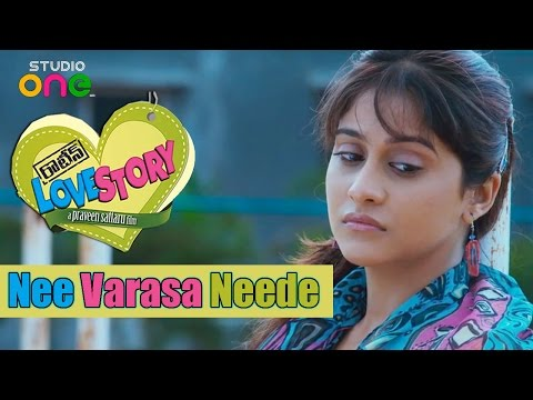 Nee Varasa Neede Song Routine Love Story Movie  Sundeep Kishan  Regina