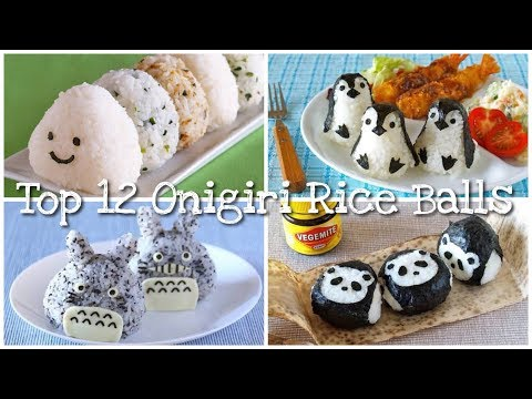 Top 12 Onigiri Rice Ball Ideas (for Picnic Potluck Bento Lunch) | OCHIKERON | Create Eat Happy :)