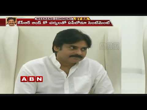 Reasons behind Pawan kalyan becoming Enemy In KCR and KTR Eyes | Weekend Comment By RK | ABN Telugu