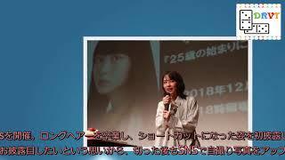 「烈車戦隊トッキュウジャー」(2014-15年、テレビ朝日系)でトッキュウ3...