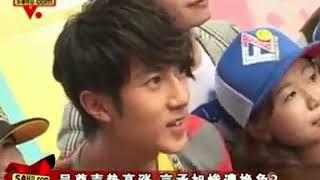 2009/09/14 SOHU-吳尊澄清換角風波 稱韶涵與母親感情很好 thumbnail