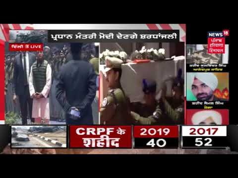 Morning Prime Time Punjabi News   February 16, 2019