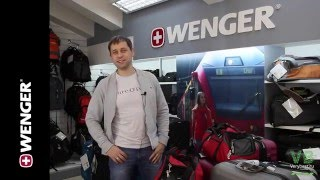 Спортивные сумки Wenger обзор