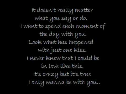 Just Want To Be With You Lyrics