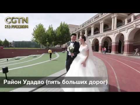 """Корреспонденты """"CGTN на русском"""" побывали в Тяньцзине - приморском городе на севере Китая"""