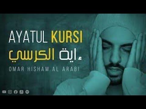 Download Ayat al Kursi x 100 (Be Heaven) آية الكرسي