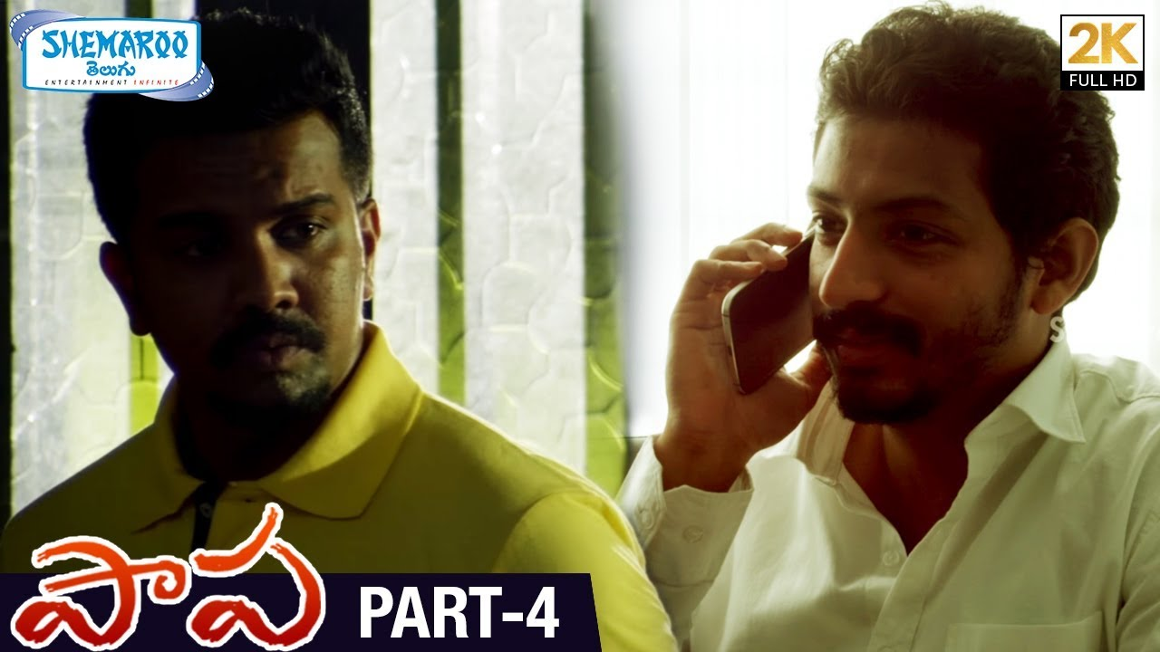 Paapa Telugu Horror Full Movie HD | Deepak Paramesh | Jaqlene Prakash | Part 4 | Shemaroo Telugu