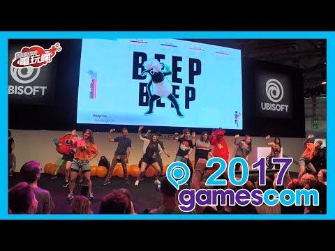 《JUST DANCE 2018》Beep Beep I'm a Sheep!舞台活動【GC 2017 試玩】