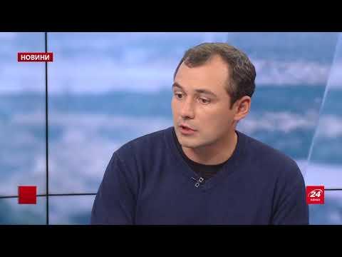 Коли сядуть друзі Президента, – Василь Гацько