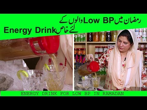ramadan-energy-drink-for-low-bp-patients-by-dr.-bilquis-shaikh