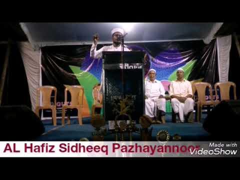 AL Hafiz Sidheeq Pazhayannur