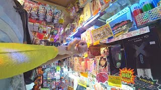 Куда японцы идут за сексом| Злачный район Токио ночью