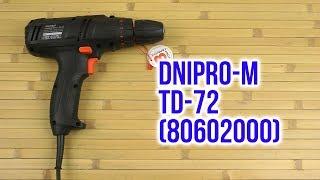 Розпакування Dnipro-M TD-72 80602000