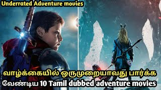 10 best underrated adventure + fantasy Hollywood tamil dubbed movies | tubelight mind |