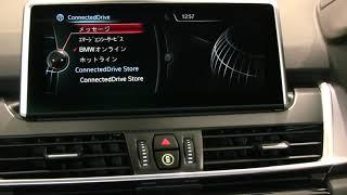 BMW Connected Drive『メッセージ』は誰から届く?BMWのすべてがわかる...