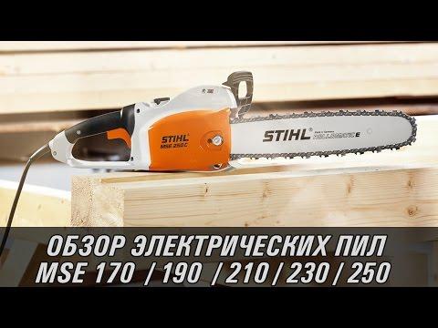 "Электропила STIHL MSE 210 C-BQ 18"""
