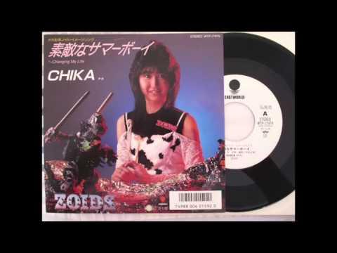 Zoids 45rpm - Chika (1987)