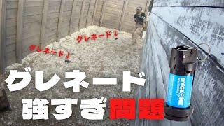 サバゲーでグレネードを使うとこうなる。【WEFサバゲー】ハンドガン戦in東京サバゲパークPhase,16 thumbnail