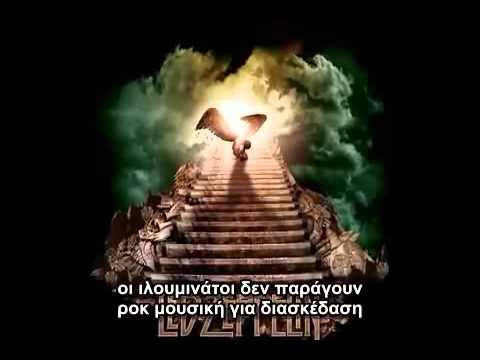 Conspiritus part One avi H Συνομωσια GR 2