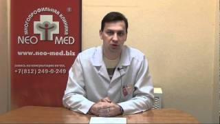 Микоплазмоз(Микоплазмоз. Симптомы и лечение., 2012-02-01T15:29:51.000Z)
