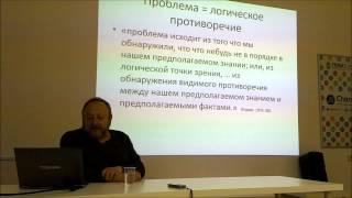 "Фред Эйдлин ""Проблемный метод"""