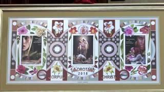 Presentación del boceto del Magno Tapiz del Corpus de La Orotava 2018