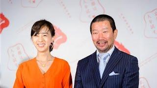 京都国際映画祭のプログラム発表会後、木村祐一さん・杉野希妃さんに単...