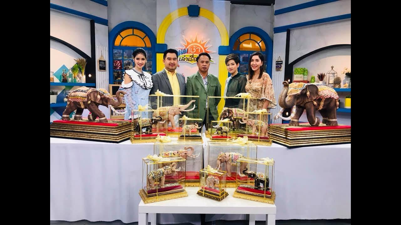 Download (4/4) ตลาดเช้าเล่าเรื่อง   #เช้าช้อปปิ้ง #Jekyworld ของขวั��บบไทยระดับพรีเมี่ยม   17 ธ.ค. 61