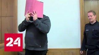 """В Германии """"медбрата-душегуба"""" обвиняют еще в 97 убийствах - Россия 24"""