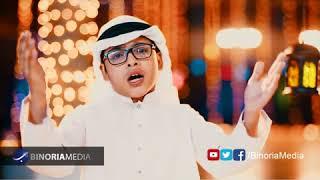 Ramzan special song