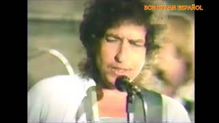 BOB DYLAN - That Lucky Old Sun 1986 - ESPAÑOL ENGLISH