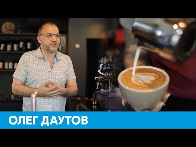 Короче, Омск | #170 - Молоко для кофе