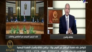 """بالفيديو.. مصطفى بكري: الرئيس قطع الطريق على المزايدين حول """"مدته الرئاسية"""""""