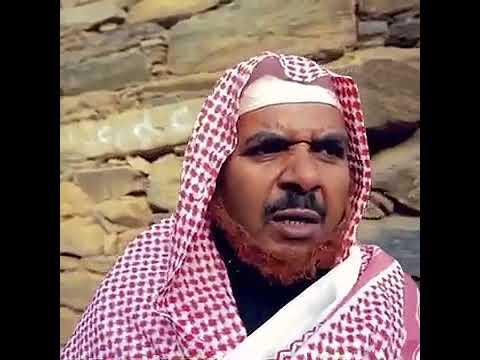 عيد وسعيد عمه مبارك بيزوج عيد Youtube
