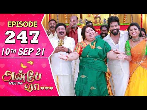 Anbe Vaa Serial | Episode 247 | 10th Sep 2021 | Virat | Delna Davis | Saregama TV Shows Tamil