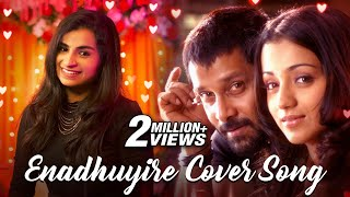 Enadhuyire Cover Song Ft. Sivaangi Krishnakumar | Surya Mariappan, Ritesh | Latest Tamil Cover Songs