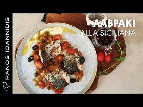 Master Class | Λαβράκι alla Siciliana