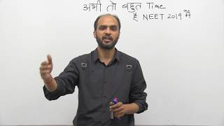 Lot of Time Remaining in NEET 2019? Wrong!!! Call at 8527521718 to START PREPARING NOW. thumbnail