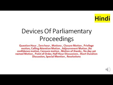 UPSC/IAS/PCS    Devices Of Parliamentary Proceedings in HINDI