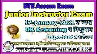 DTE Assam Junior Instructor Paper GK Reasoning for JA Grade4 Exam