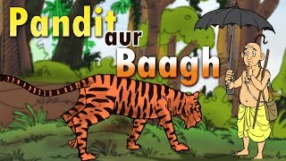 Pandit Aur Baagh | Kilkariyan | Hindi Stories for Kids | Bedtime Children Stories | Kids Stories