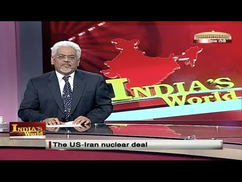 India's World - Completion of US-Iran nuclear deal