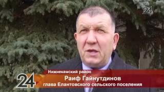 Жители села в Нижнекасмком районе просят восстановить разрушенный мост