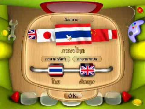 รวมศัพท์ 5 ภาษา 1,000 คำ พร้อมคำแปลไทย