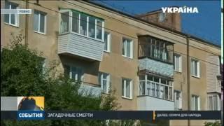 В одной из квартир многоэтажки в Ровно обнаружили тела дочери и отца