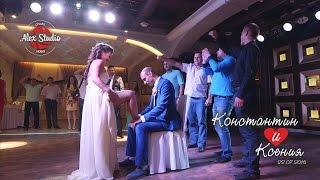 Веселая свадьба Константина и Ксении. Курган