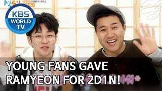 Young fans gave ramyeon for 2D1N! 2 Days &amp 1 Night Season 4ENG2020.03.01