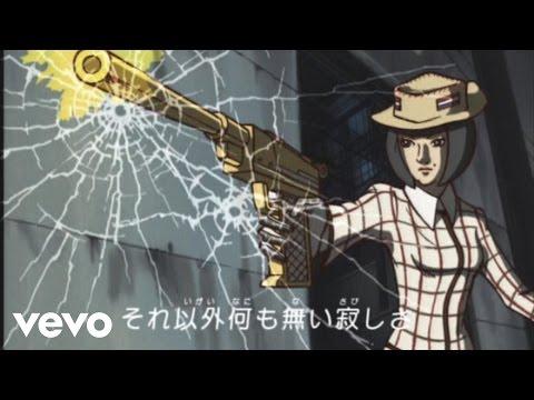 椎名林檎 - 真夜中は純潔