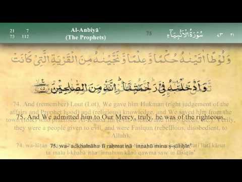 021   Surah Al Anbiya by Mishary Al Afasy (iRecite)